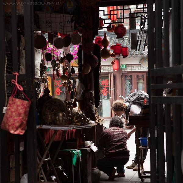 Shop in China