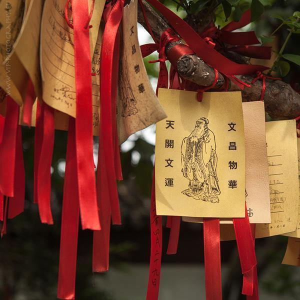 China Red Banners