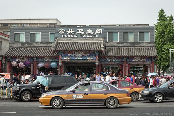 Taxi and Public toilettes in China
