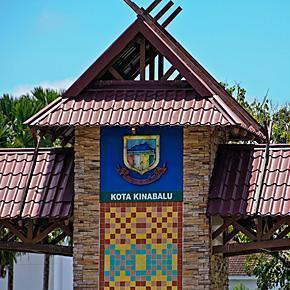 Colourful Kota Kinabalu, Sabah, Malaysia