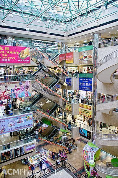 The Lo Wu Shopping Centre in Shenzen, China