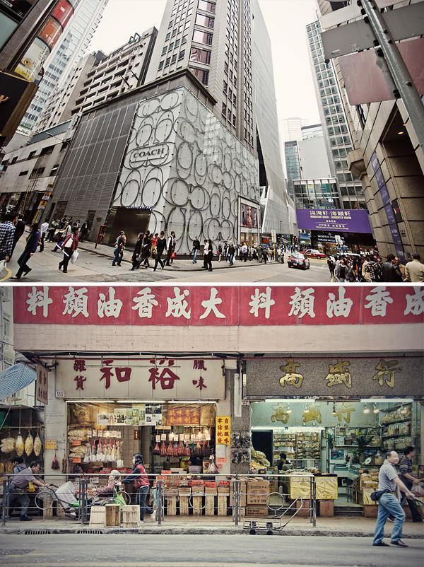 East meets West in Hong Kong