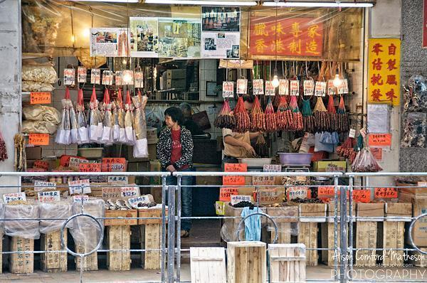 Dried goods on Des Voeux Road