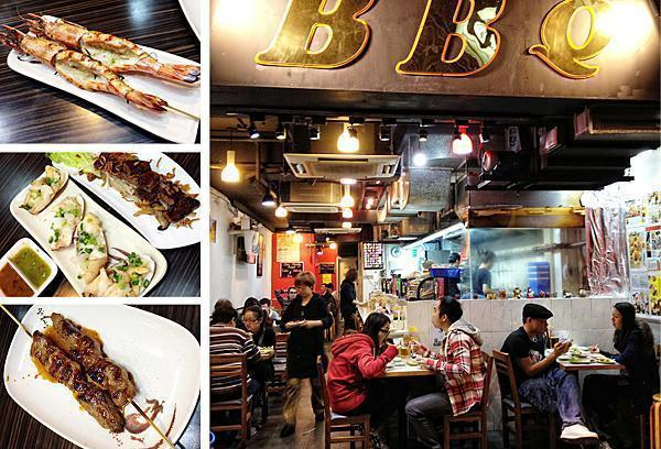 BBQ Restaurant, Sai Wan, Hong Kong