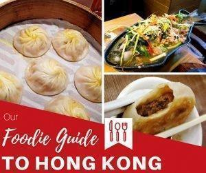 While planning our trip, we were excited about the many things to do in Hong Kong: markets, culture, temples, and sightseeing. But, I'm sure it will come as no surprise, the thing we were most looking forward to, was eating at the best Hong Kong restaurants.