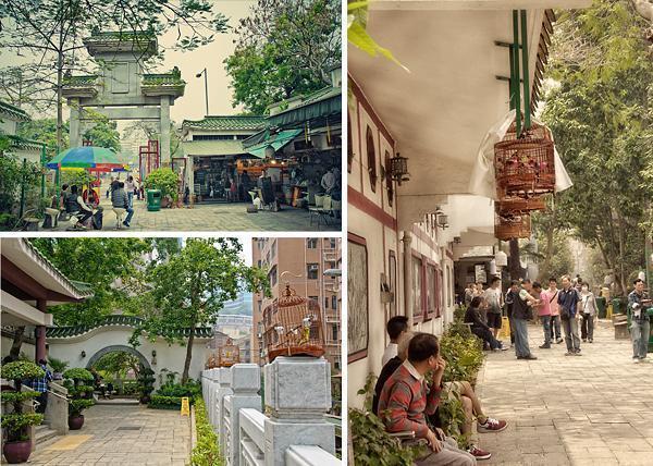 Gates to the Yuen Po Street Bird Garden