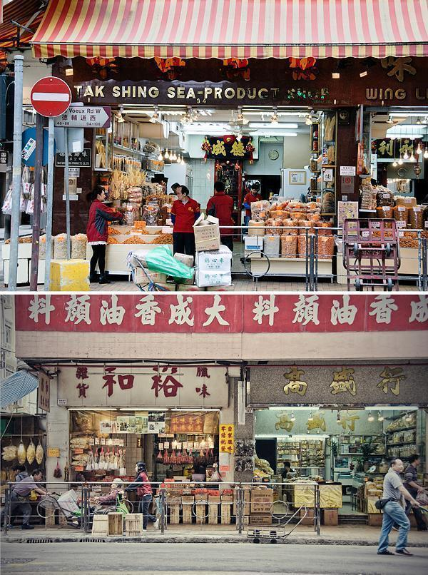 Dried fish shops on Des Voeux Road