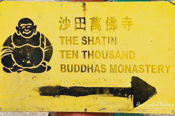 Sign to the Ten Thousand Buddhas Monastery