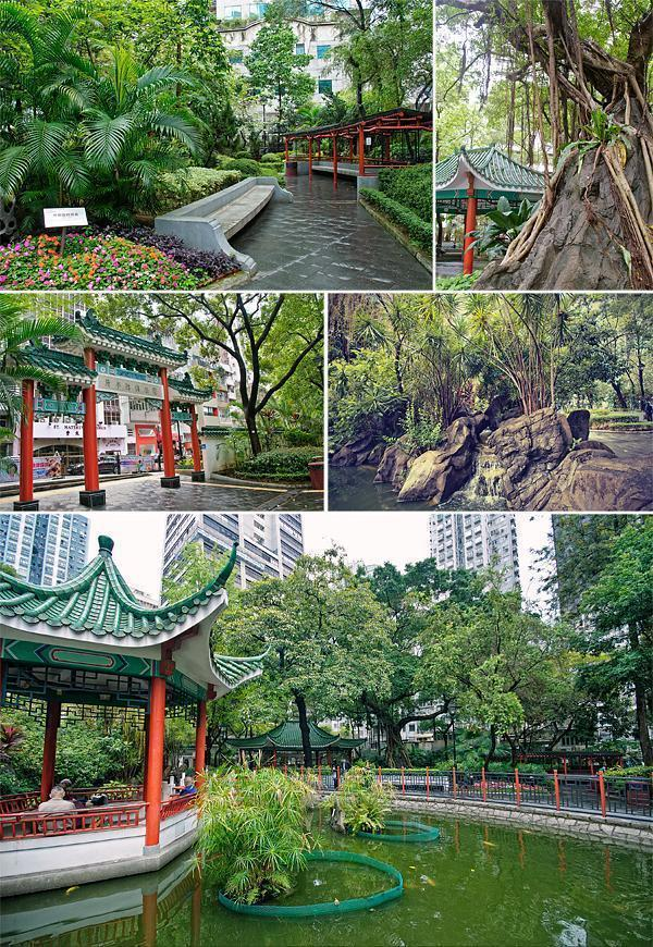 Hollywood Road Park is a tiny oasis in the city.
