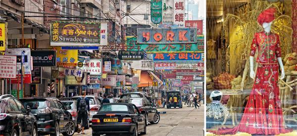 Shopping in Hong Kong