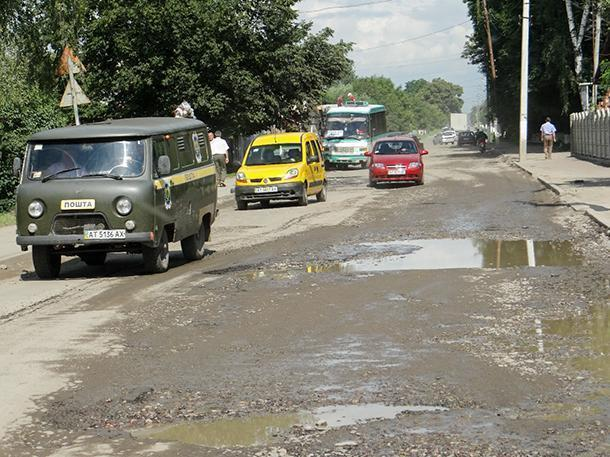 Poor Road Surface, Ukraine
