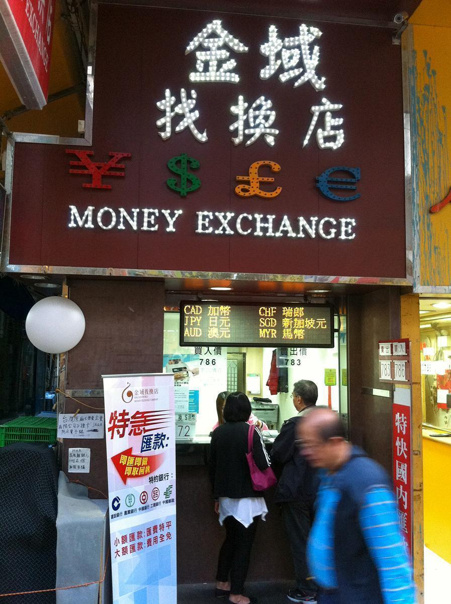 Don't pay high exchange fees at places like this...