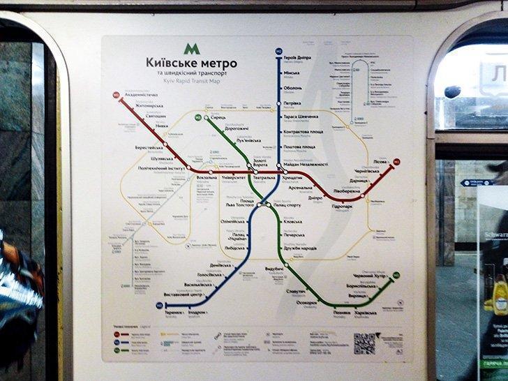 kiev public transportation