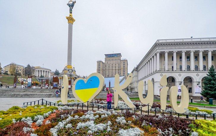 Visit Kiev's heart in Maidan Nezalezhnosti – Independence Square